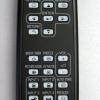EIP-3000N image remote