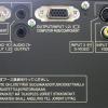 EIP-3000N image terminals