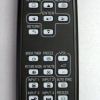 EIP-3000NA image remote