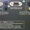 EIP 3000NA image terminals
