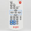 LC-XB250 image remote
