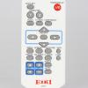 LC-XBL21 remote