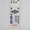 LC-XS25A hi-res image remote